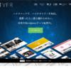 Diver~アフィリエイター収益最大化!新SEO対策済WordPressテーマ | ダツネット ~ 副